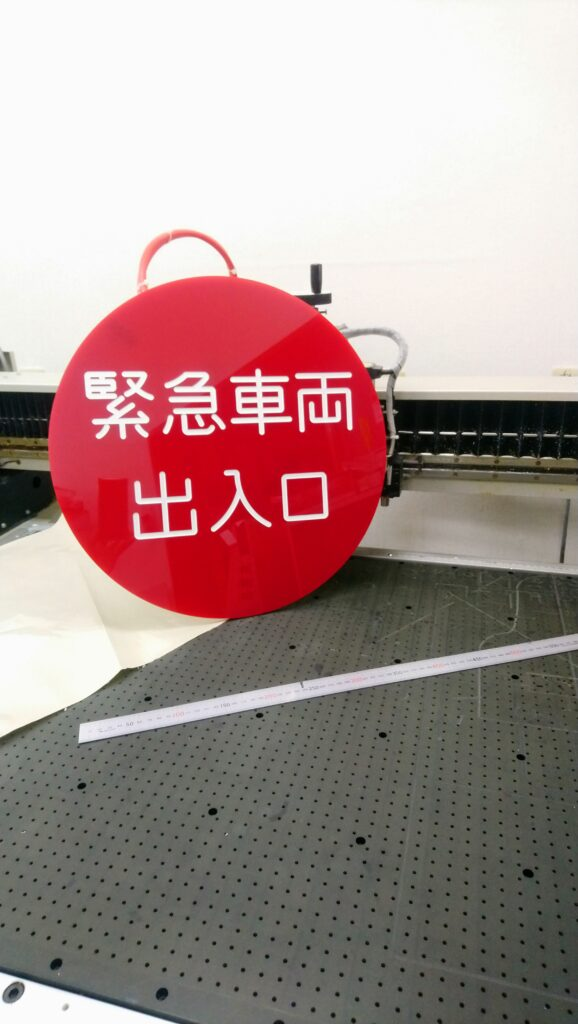 標識銘板の製作の手順